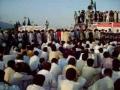 Protestors chanting slogans at Labayk Ya Husain Rally 3 Aug 08 - Urdu
