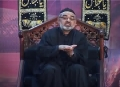 * Must Watch * What is Tarbiyat - تربیت کیا ہے؟ - H.I Ali Murtaza Zaidi - Urdu