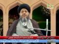 دروس خارج الفقه | مفاتيح عملية الاستنباط الفقهي - 6 - Arabic