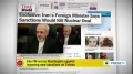[09 Dec 2013] Iran FM warns Washington against imposing new sanctions on Tehran - English