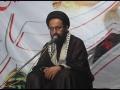 [Majlis] 17 Muharram 1435 - Imam Sajjad (A.S) Ki Pehli Zindagi Aur Hikmate Amli - H.I Sadiq Taqvi - Urdu