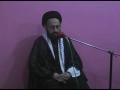 [01 Dec 2013] Muharram 1435 - Seerate Imam Sajjad AS Kay Nagufta Pehlu - H.I Sadiq Taqvi - Urdu
