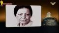 [Clip] Beacons Khaleda   Aisha Abdel-Rahman   Egypt - Arabic