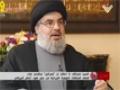 [03 Dec 2013] Sayed Nasrollah   لقاء مع السيد حسن نصر الله - قناة الأوتي في - Arabic
