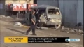 [10 Dec 2013] At least 18 people have been killed in the latest round of terrorist attacks in Iraq - English