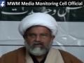 [01] MWM press conference On Rawalpindi Incident And Chelum Jolaus - H.I Raja Nasir Abbas - 13 Dec 2013 - Urdu