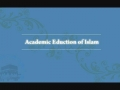 Quran and Etrat Internet University - English