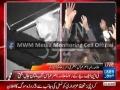 [Media Watch] Dawn News : علامہ راجہ ناصر کی سانحہ لاھور پر گفتگو - Urdu