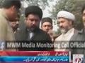 [Media Watch] Dawn News : Lahore | Zakir Nasir Abbas Multani Ki Shahadat Par MWM Pak Ka Dharna - TNFJ Pak - Urdu