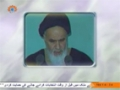 کلام امام خمینی | We would vanish israel and Free Palestine AlQods | Kalam Imam Khomeini (R.A) Urdu