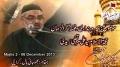[02] 02 Safar 1435 - Rasam Deendari wa Fitna Akhriuz Zaman - H.I Murtaza Zaidi - Urdu