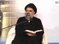 حکمت علی ع Hikmat-e-Ali (as) - 68 - Ustad Syed Jawad Naqavi - Part 3 - Urdu
