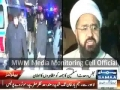 Samaa News : سانحہ پنڈی | جمعہ کو احتجاج کا اعلان کر دیا - H.I Amin Shaheedi - Urdu