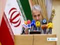 [17 Dec 2013] Iran Today - Iran next year budget bill - English