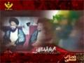 [04] Documentary - Khoon ki Qisten - خون کی قسطیں - Al-Balagh - Urdu