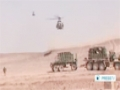 [18 Dec 2013] US probing chopper crash in Afghanistan - English