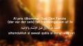 Fredagens dua - Danske undertekster - Arabic sub Danish