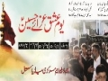 * Must Watch * استقبال ناصر ملت علامہ راجہ ناصر عباس Youme Ishq-e Nawasae Rasool - Urdu