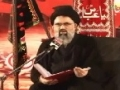 حکمت علی ع Hikmat-e-Ali (as) - 71 - Ustad Syed Jawad Naqavi - Urdu