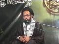 [Majlis] 13 Safar 1435 - Shia Sunni Masael Ka Hal - H.I Sadiq Raza Taqvi - Urdu