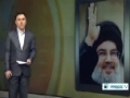 [20 Dec 2013] Nasrallah: Arab media running psychological war against resistance - English