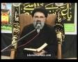 [07] Ummat ki Imam Faramoshi aur Karbala Main Ahya-e-Imamat - Ustad Syed Jawad Naqavi - Urdu