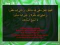 DAY 26 - Ramzan Dua - Arabic with English audio