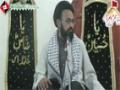 [08] 22 Muharram 1435 - Deen Aur Kamiyabi Ki Rahain - H.I Sadiq Taqvi - عشرہ ثانی - Urdu