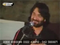 [Moharram 1435] Nadeem Sarwar Noha Mujh per kio Band karte ho pani - Urdu