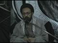 [Majlis] 11 Safar 1435 - Asare Hayat e Muanvi - H.I Sadiq Raza Taqvi - Incholi - Urdu