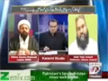 [Media Watch] News One | Kya Ullema Ikraam Chahen Tu Deshtgardi Kam Hosakti Hain - H.I Amin Shaheedi - 24 Dec 2013 -Urdu