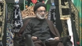 [02] 17 Safar 1435 - نعمت و نقمت - H.I. Muhammad Askari - 20 December 2013 - Urdu