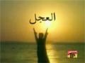 [Moharram 1435] Teri Khushi To Bhaiya - Noha by Qurban Jafri 2013-14 - Urdu