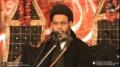 [03] 03 Safar 1435 - Ittaqullah : Surah e Ahzab - H.I Aqeel Ul Gharavi - Lahore - Urdu
