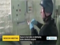 [27 Dec 2013] US, Russia, China, Syria and OPCW to Discuss Syria chemical Arsenal - English