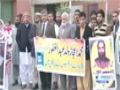 [27 Dec 2013] Families of missing Pakistanis stage protest - English