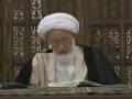 الحديث القرآني لآية الله قاسم 14 ديسمبر2013 - Arabic
