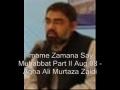 [Audio] - Imame Zamana Say Muhabbat Day 2 of 5-Aug08-Ali Murtaza Zaidi-Urdu