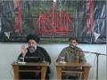 [Lecture] H.I.Abulfazl Bahauddini - Huqooq-e-Ibad (Qatal-e-Insaani) - Maad - Urdu And Persian