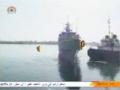 [30 Dec 2013] Special Report - خصوصی رپورٹ - Irani Behriya ki Taraqi o Paishraft-Iranian Navy - Urdu