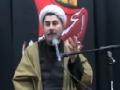 [06] Muharram 1435 | Journey of the prayer | Sheikh Mansour Laghaei | English