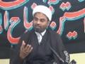 [05][Last] 27th Safar 1435 - Seerat un-Nabi (s) wa Seerat-e-Imam Hassan - Agha Jaun - Urdu