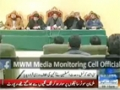 [Media Watch] Samaa News : Majlis Wahdate Muslimeen Aur Sunni Ittehad Council Ki Mushtarqa News Conference - Urdu