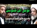 * Must Watch * [Special Documentary] Shia Sunni Unity - شیعہ سنی اتحاد - Urdu