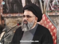 [01] علماء ورثاء انبیاء Ulama Wurasa-e-Anbiya - Ustad Syed Jawad Naqavi - Urdu