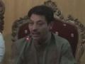مجلس وحدت مسلمین پاکستان اور سنی اتحاد کونسل کی پریس کانفرنس - Urdu