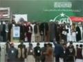 [قومی امن کنونشن] Qaumi Trana | قومی ترانہ - January 05, 2014 - Urdu