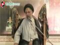 [Barsi Shaheed Agha Aftab Jafri] Speech : H.I Hasan Zafar Naqvi - 25 October 2013 - Urdu