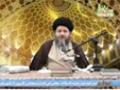 [Lecture] دروس خارج الأصول | موضوع علم الأصول - Ayatullah Syed Kamal Al-Haideri - Arabic