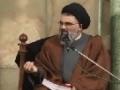[02] انقلاب نبوی انقلاب عقبی Inqilab-e-Nabavi wa Inqilab-e-Aqabi - Ustad Syed Jawad Naqavi - Urdu